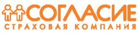 Логотип компании Согласие